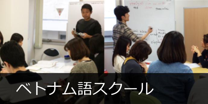 banner_school20180326