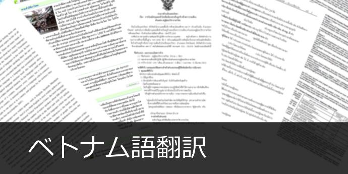 banner_translation20180326