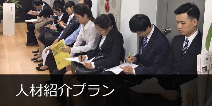 banner_syoukai201809