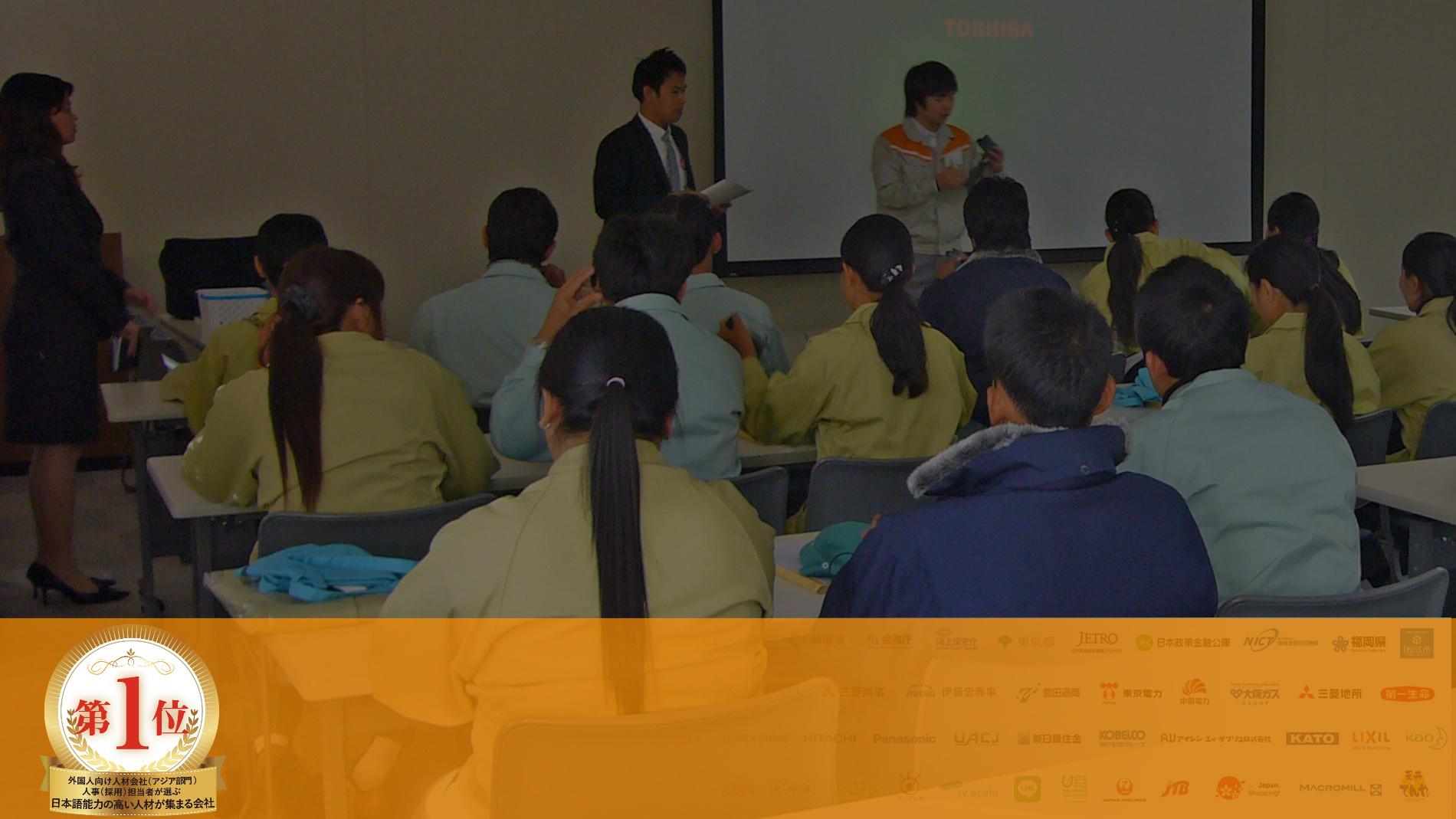ベトナム人技能実習生通訳